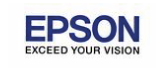 EPSON Exeed Your Vision